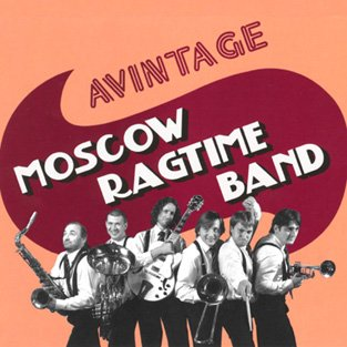 Moscow Ragtime Band, jazz, Moscow jazz club, jazz concert, jazz live