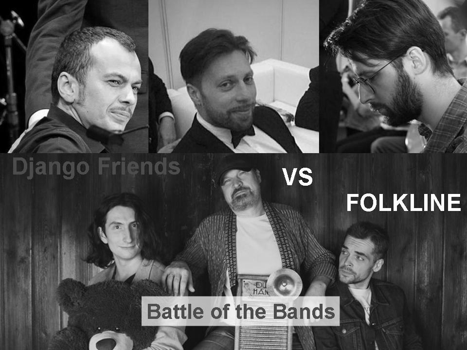 Battle of the Bands: Django Friends VS Folkline (Россия)