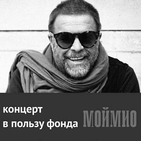 Boris Grebenschikov
