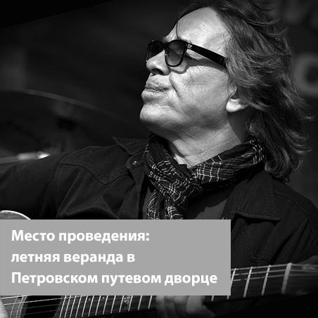 Ivan Smirnov