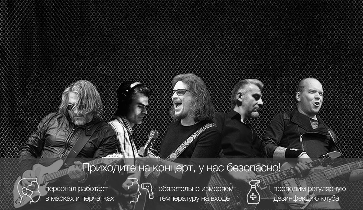 Sergey Galanin and Serga Band (Russia)