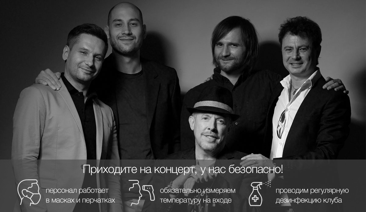 Andrey Makarevich with the program «Jazz transformation» (Russia)