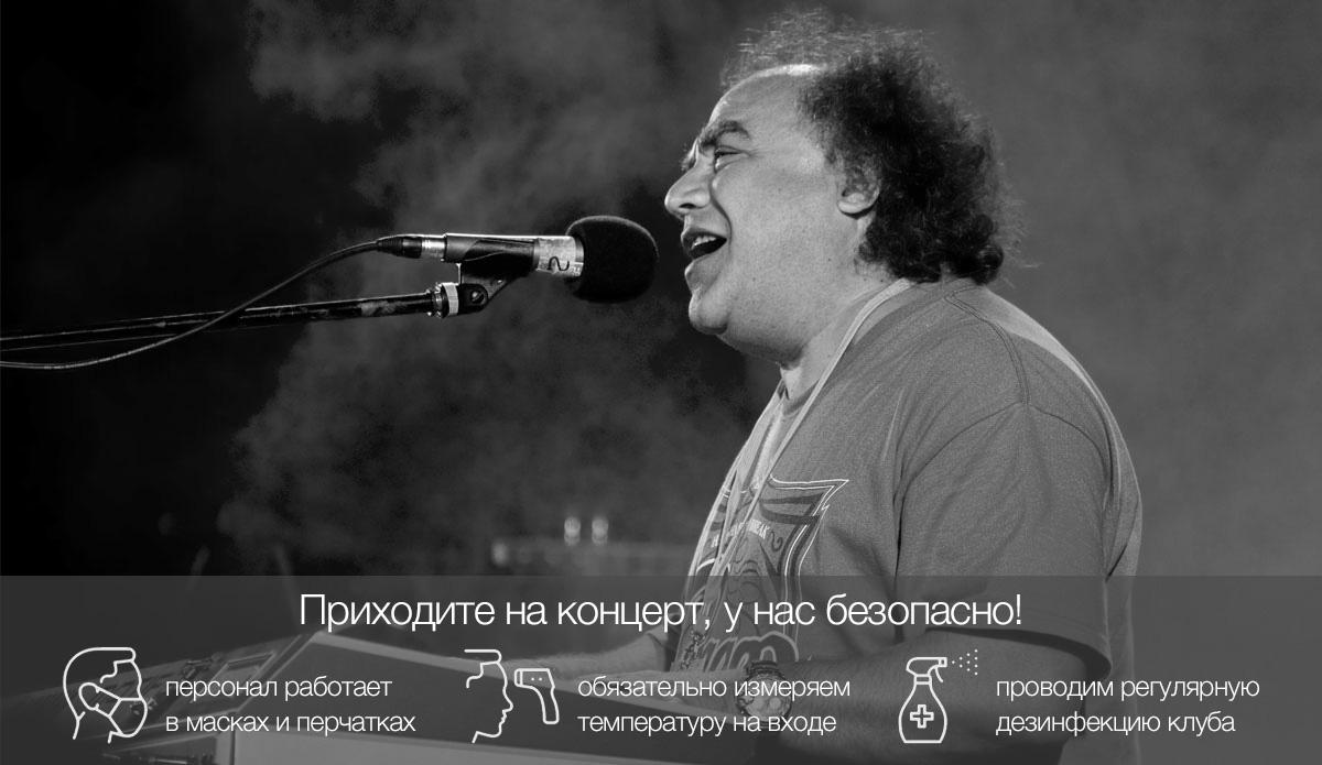Sergey Manoukian (Russia)