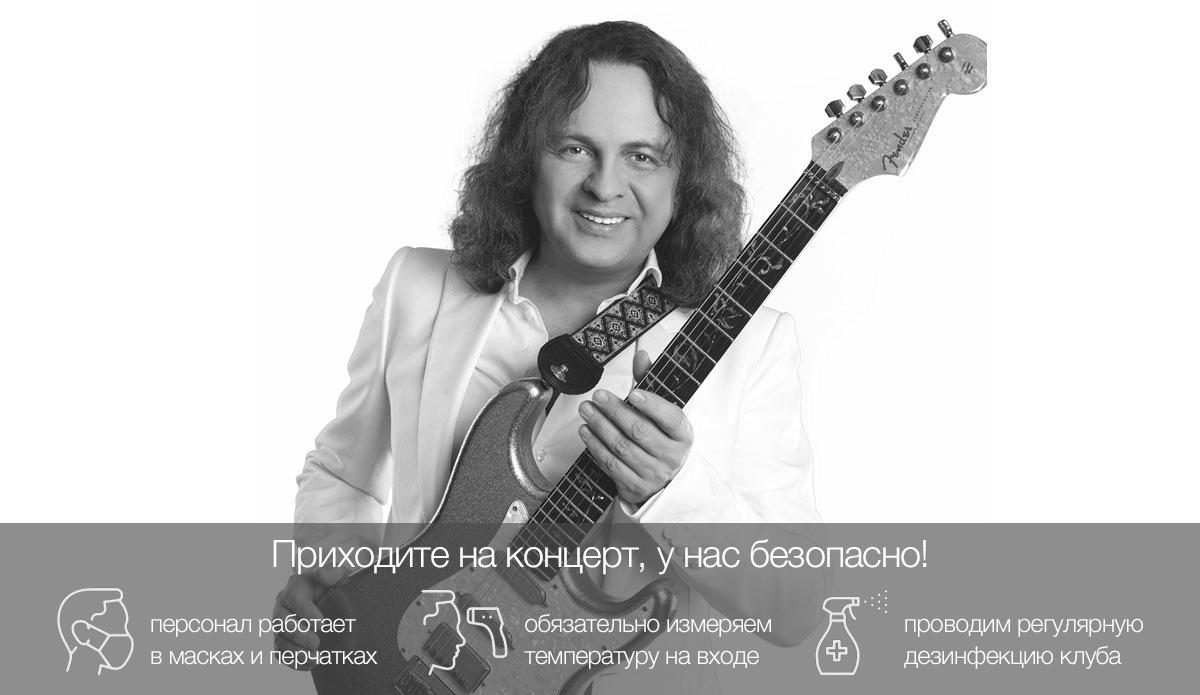 Victor Zinchuk (Russia)
